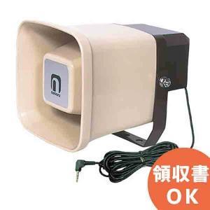 FH-585 noboru(ノボル電機製作所)ネットワークカメラ用コールスピーカ(アンプ内蔵)|denchiya