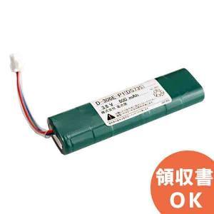 FK123相当品(互換品) 電池屋製 <FK122/FK735相当品> denchiya