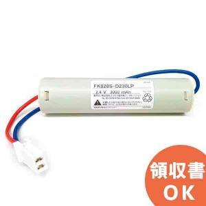 FK341相当品(互換品) 電池屋製 <FK828相当品>|denchiya