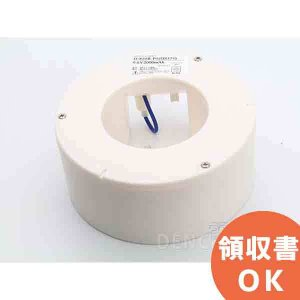 FK375相当品(互換品) 電池屋製 <FK884C相当品> denchiya