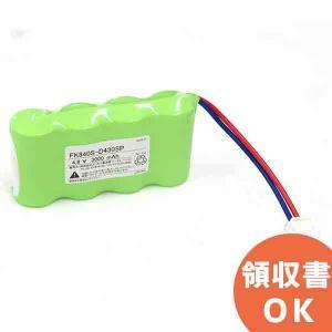 FK377相当品(互換品) 電池屋製 <FK687/FK840相当品> denchiya