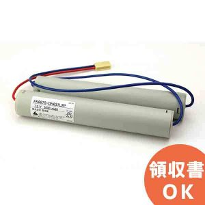 FK648相当品(互換品) <FK348相当品><FK869相当品>(FK148後継品) ※電池屋製|denchiya