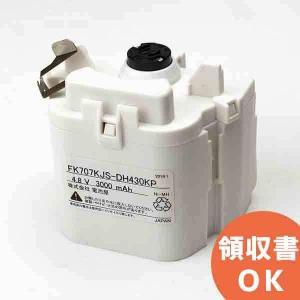 FK707KJ相当品(互換品) ※電池屋製 denchiya