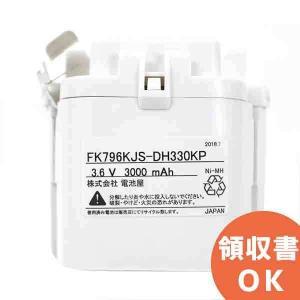FK796KJ相当品 電池屋製 3.6V3000mAh|denchiya