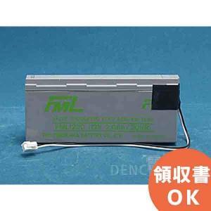 FML1220 古河電池製 小型制御弁鉛蓄電池 FMLシリーズ|denchiya