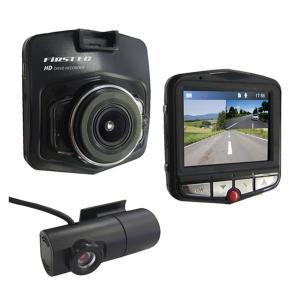 FT-DR120W エフアールシー(FRC) 前・後方2カメラ同時録画で安心・安全ドライブ!ドライブレコーダー|denchiya