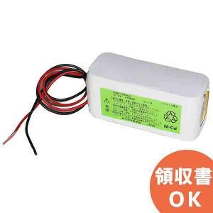 10N-270AAC相当品 BA-T6870相当品 12V270mAh 組電池製作バッテリー|denchiya