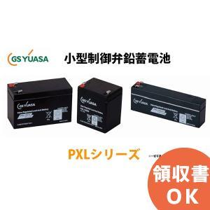 PXL12050JFR GSユアサ製 小形制御弁式鉛蓄電池 高率放電 ・長寿命タイプ PXLシリーズ キャンセル返品不可 代引不可 時間指定不可|denchiya