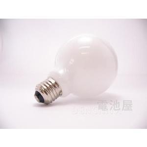 GW100V36W95(白色) 同等品 40W形 ホワイトボ-ル電球 E26口金 10個セット パナソニック製ではありません。|denchiya