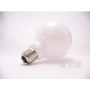 GW100V54W95(白色) 同等品 60W形 ホワイトボール電球 E26口金 10個セット denchiya