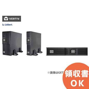 GXT3-1100RT100J エマソン製 タワーモデル Lirbert GXT3-J 単相UPS(無停電電源装置) 【取り寄せ品】|denchiya