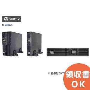 GXT3-3000RT100J エマソン製 タワーモデル Lirbert GXT3-J 単相UPS(無停電電源装置)|denchiya