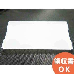H-220 保護板 61mm x 36mm 三和シャッター工業|denchiya