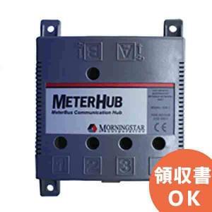 HUB-1 電菱 メーターハブ(TriStar, ProStar MPPT等用) <太陽電池充放電コントローラオプション> denchiya