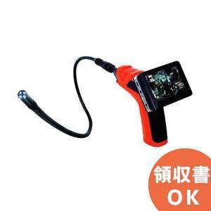 IES35-3 日動 工業用内視鏡 カラー液晶モニター付ファイバースコープ 録画機能付き|denchiya
