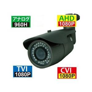 ITC-JK301 I.T.S 高画質210万画素 フルハイビジョン 赤外線照射付き バリフォーカルレンズ採用 HD-TVI 屋外防犯カメラ|denchiya