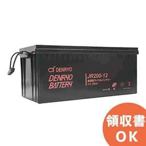 JR200-12 電菱 密閉型鉛蓄電池 12V200Ah(10時間率) <JRシリーズ>【T6端子(位置:P9)】 DENRYO BATTERY【キャンセル返品不可】 denchiya