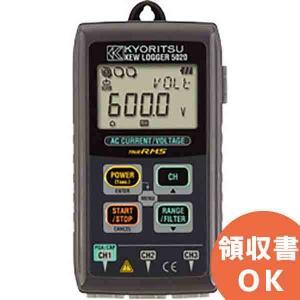 7月おすすめ  共立電気計器 KEW 5020 | KYORITSU ロガー 電気計測器 すぐ届|denchiya