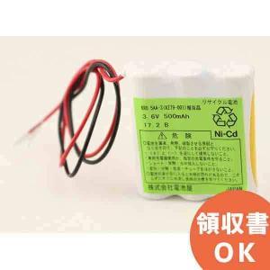 KR0.5AA-3(A279-001) 相当品 ジーエスソフト製相当品 組電池製作バッテリー アマダ NCコントローラ用バックアップ電源 等用 3.6V500mAh S型|denchiya