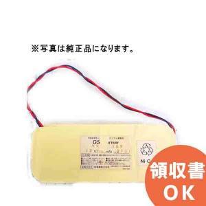 KR20-10W相当品 RK00392相当 12V2000mAh 組電池製作バッテリー|denchiya