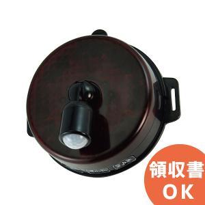KSP-100A ジェフコム(デンサン) くるピカセンサーアラーム 人の動きに反応して、光と音で警告するLED回転・点滅灯|denchiya