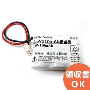 在庫特価品 ビジネスフォン用汎用組電池 3.6V110mAh S型 コネクター付き(コネクター変更不可・返品不可) すぐ届|denchiya