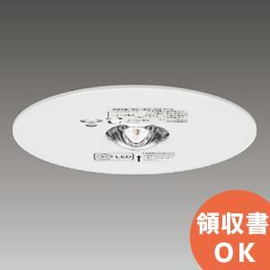 LEDEM30221N+LEDEMX05021 LED非常用照明器具 低天井用 埋込形Φ150 JB30W相当 東芝<期間限定特価品>|denchiya
