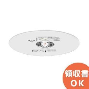 LEDEM30221N+LEDEMX20024 LED非常用照明器具 低天井用 埋込形Φ200 JB30W相当 東芝 <期間限定特価品>|denchiya