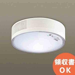 LGBC55000 LE1 パナソニック ナノイーが付着臭を分解! センサ式多目的用小型シーリングライト 昼白色 1畳空間向け 直付けタイプ|denchiya