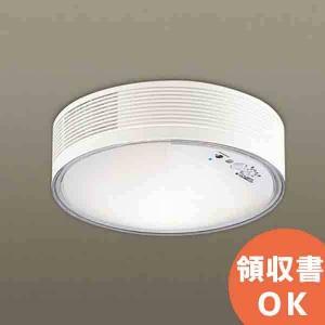 LGBC55004 LE1 パナソニック ナノイーが付着臭を分解! センサ式トイレ用小型シーリングライト 温白色 直付けタイプ|denchiya