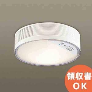 LGBC55005 LE1 パナソニック ナノイーが付着臭を分解! センサ式トイレ用小型シーリングライト 電球色 直付けタイプ|denchiya