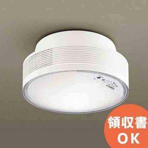 LGBC55101 LE1 パナソニック ナノイーが付着臭を分解! センサ式多目的用小型シーリングライト 温白色 1畳空間向け 引掛けシーリング(簡易取付)タイプ|denchiya