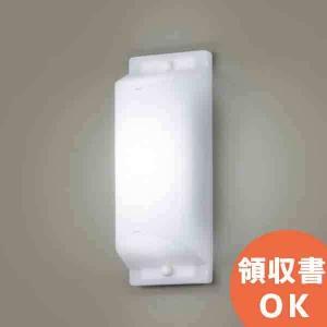 LGW80158 LE1 パナソニック 天井直付型・壁直付型 LED(昼白色) ブラケット・勝手口灯 拡散タイプ 防雨型 直管形蛍光灯FL10形1灯器具相当 すぐ届 denchiya