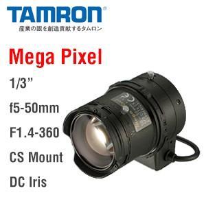 M13VG550 タムロン(TAMRON)製メガピクセル対応 焦点距離f2-50mmバリフォーカルオートアイリスレンズ|denchiya