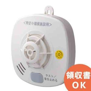 MAI-DFAB-TA65RLY ホーチキ 無線連動 定温式(熱感知式)スポット型感知器(試験機能付)|denchiya
