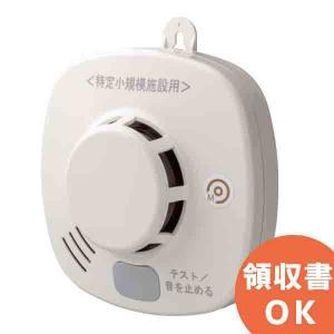 MAI-SLAB-2RLYD ホーチキ 無線連動 光電式(煙式)スポット型感知器(試験機能付)|denchiya