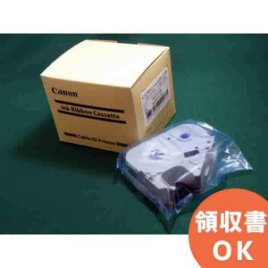 MK-RS100B 3604B001 CANON製 リボンICカセット(黒)100M 5個入り【取り寄せ品】|denchiya