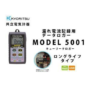 共立電気計器 MODEL 5001 | KYORITSU ロガー 電気計測器|denchiya
