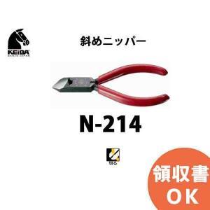 N-214 KEIBA 斜めニッパー|denchiya