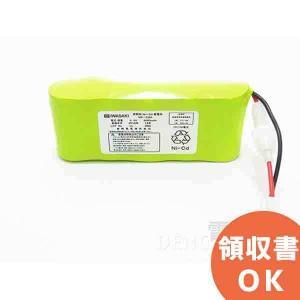 N5-CSA(旧N5-CS) 6.0V2000mAh 岩崎電気 誘導灯・非常灯用バッテリー|denchiya