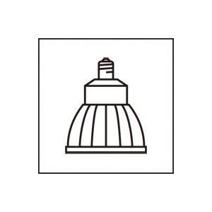 NO258S オーデリック スポットライト用交換LEDランプ Φ50ダイクロハロゲン球 50W形相当 昼白色 ホワイト|denchiya