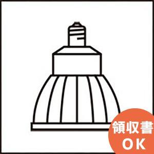 NO259D オーデリック スポットライト用交換LEDランプ Φ70ダイクロハロゲン球 75W形相当 昼白色 ブラック|denchiya