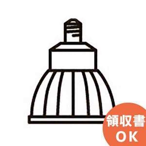 NO259H オーデリック スポットライト用交換LEDランプ Φ50ダイクロハロゲン球 50W形相当 電球色 ブラック|denchiya
