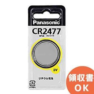 CR2477 パナソニック リチウムボタン電池 コインバッテリー|denchiya