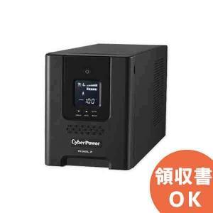 【納期:9月上旬】PR3000SL JP CyberPower(サイバーパワー) 2500VA/2500W 正弦波 ラインインタラクティブ 【製品保証:3年先出しセンドバック】 denchiya