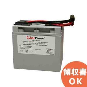 RBP0050 CyberPower(サイバーパワー) PR1500用バッテリパック denchiya