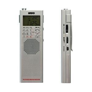 S10-887DY アンドー ハンディBCLラジオ|denchiya