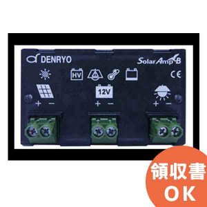 SA-BA10 電菱 SolarAmp B 太陽電池コントローラ 12VDC 10A 世界最軽量・コンパクトデザイン|denchiya