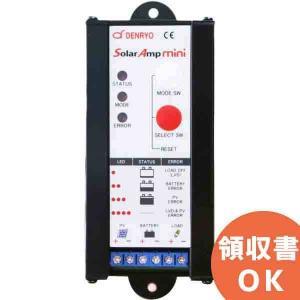 SA-MN05-8 電菱 SolarAmp mini 太陽電池コントローラ 12VDC 8.5A 逆接続保護回路付|denchiya