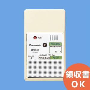 SH14641(SH1464) (TOV-203) パナソニック ガス漏れ警報器|denchiya